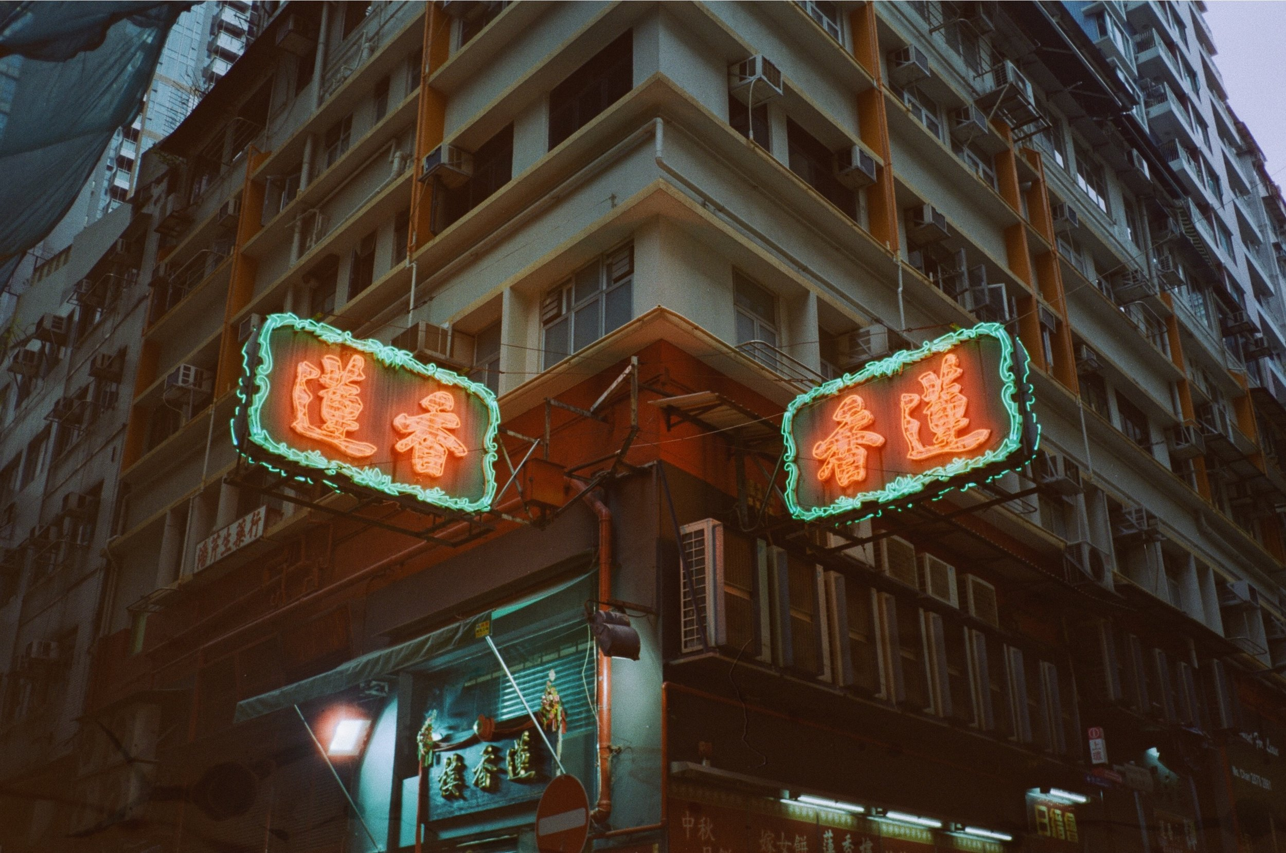 hong kong lights.JPG