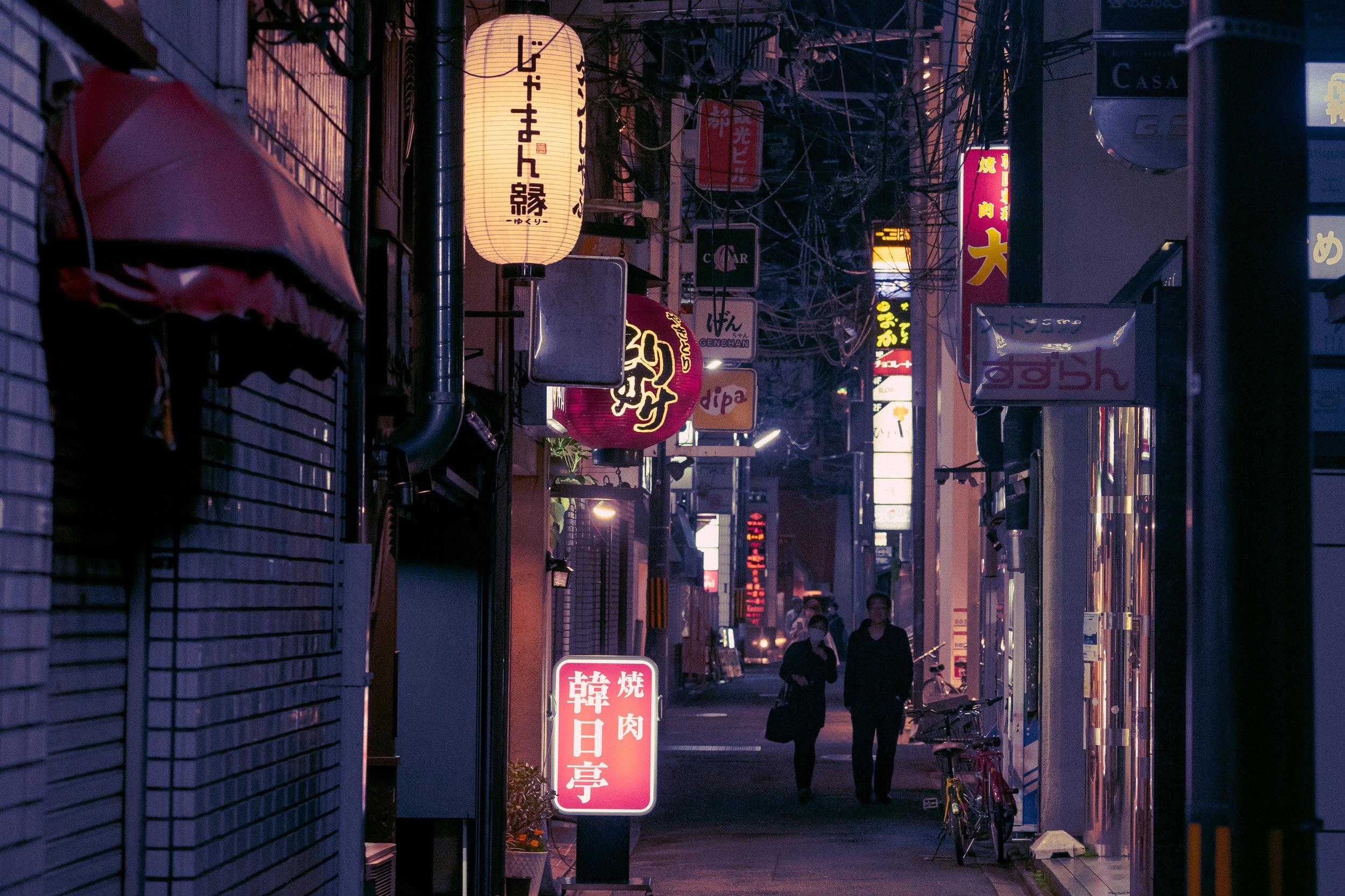 Kyoto_Sign-3.jpg