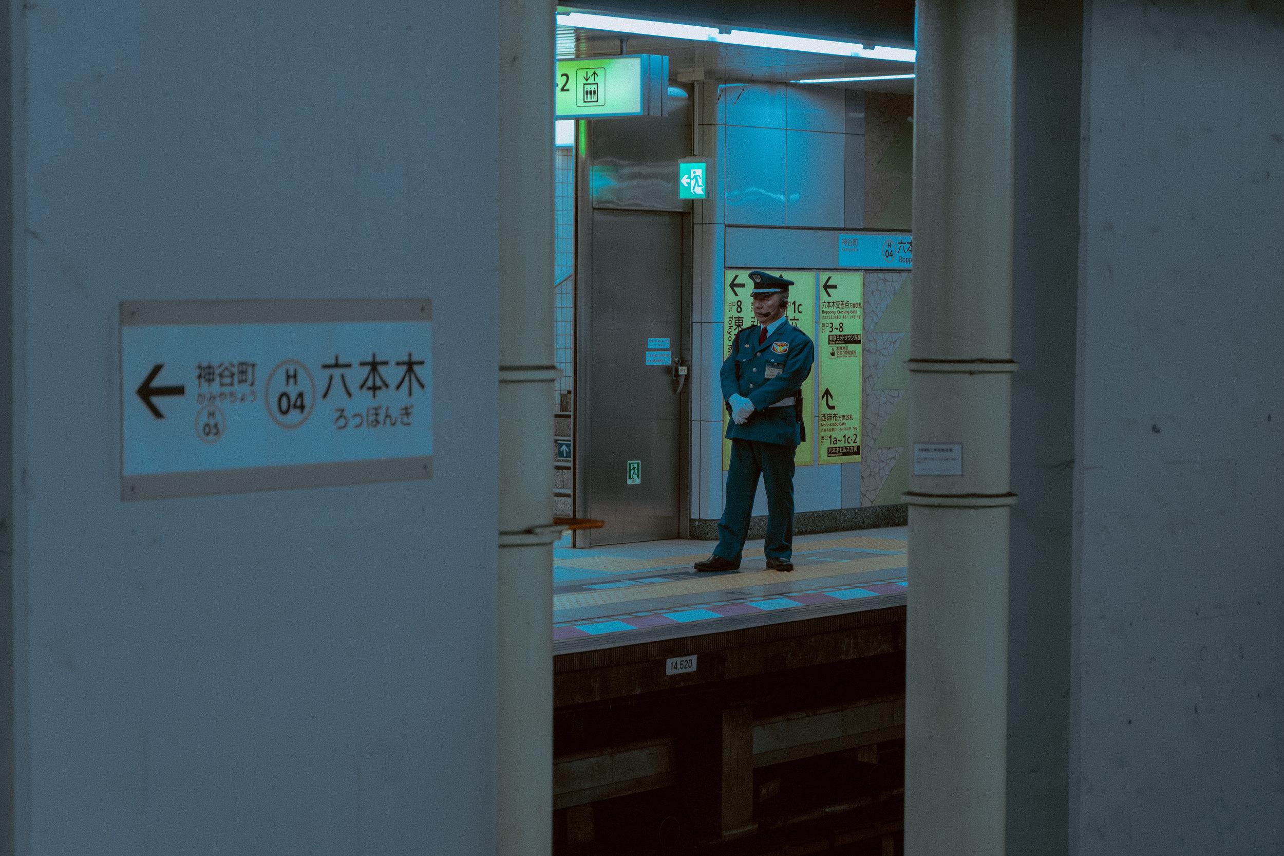 Train_worker.jpg