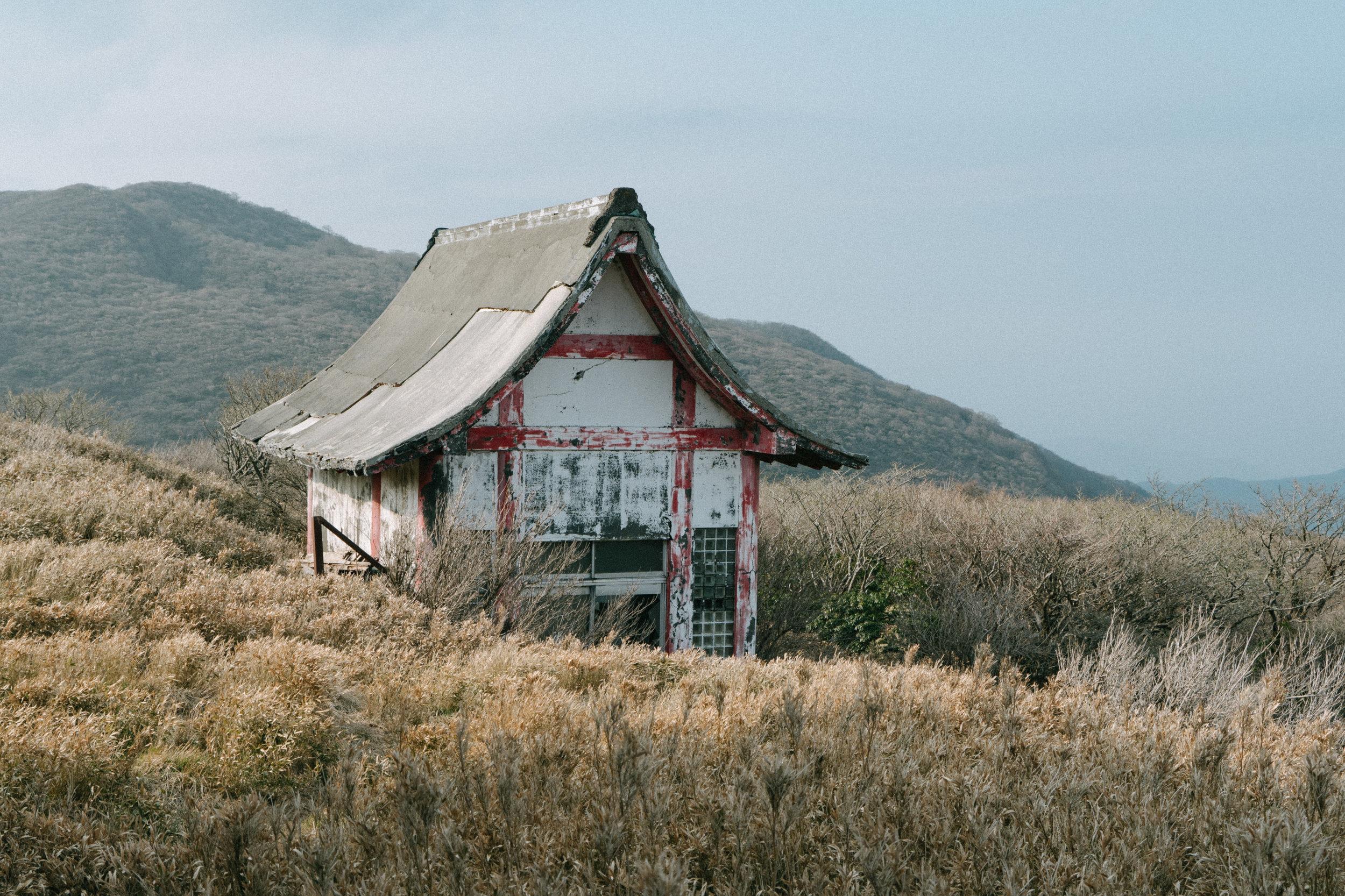 Hakone-1.jpg