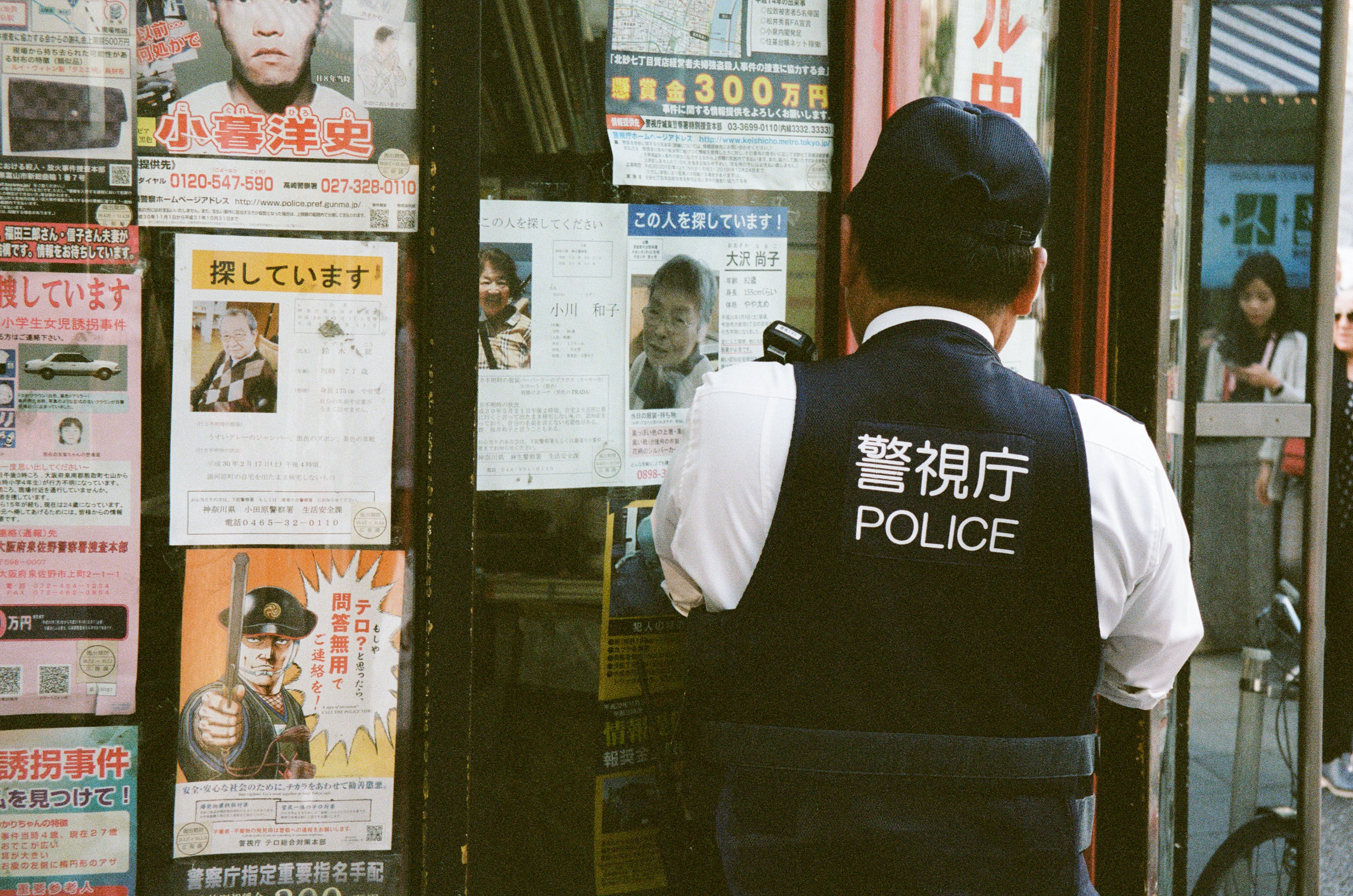 Japan_35mm-27.jpg