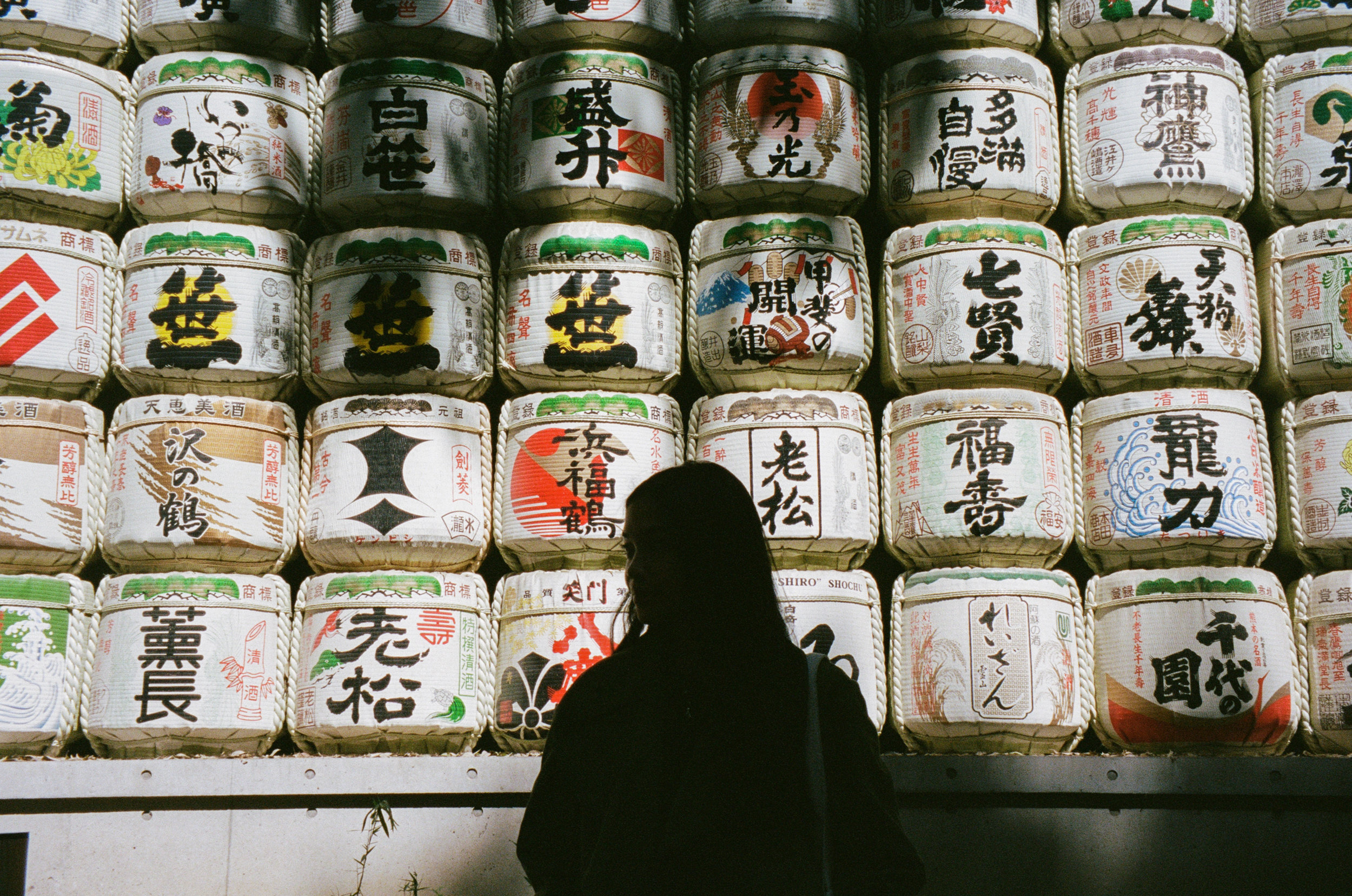 Japan_35mm-48.jpg
