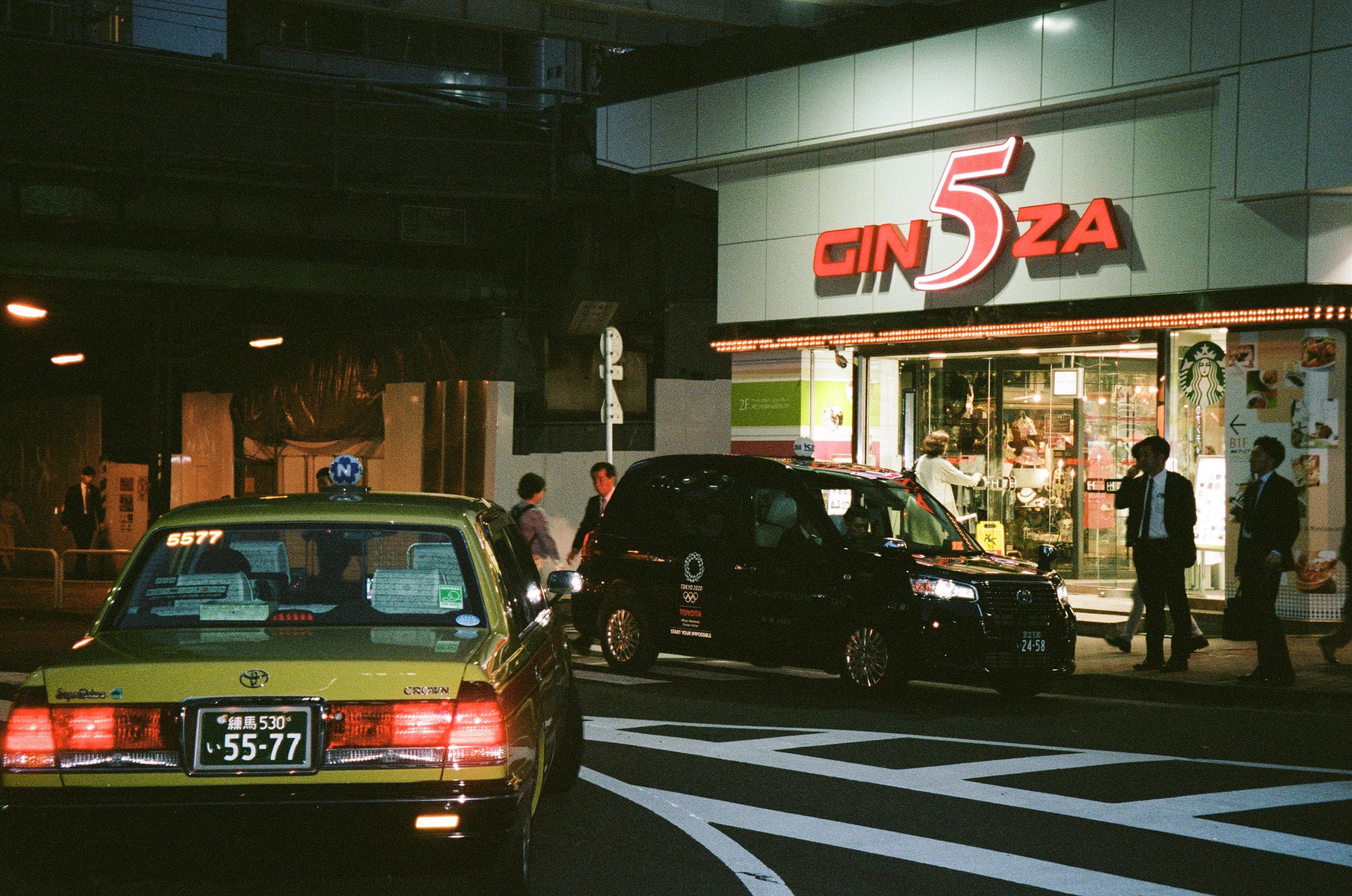 Japan_35mm-30.jpg