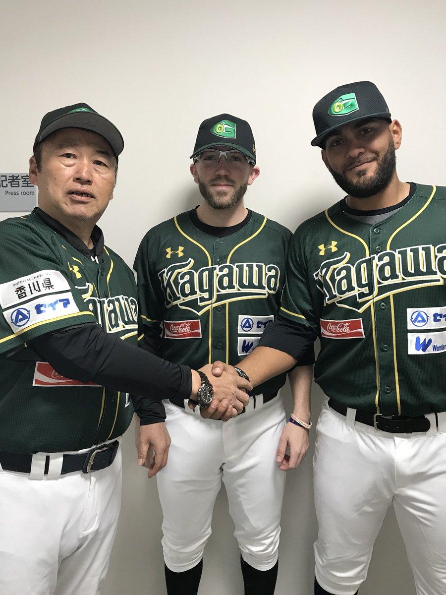 Photo via Kagawa Olive Guyners on Twitter