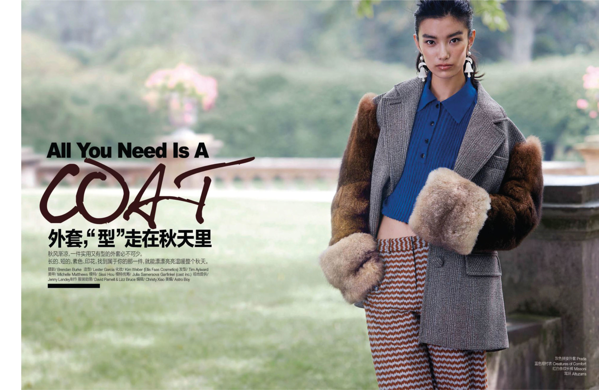 SELF CHINA - COATS