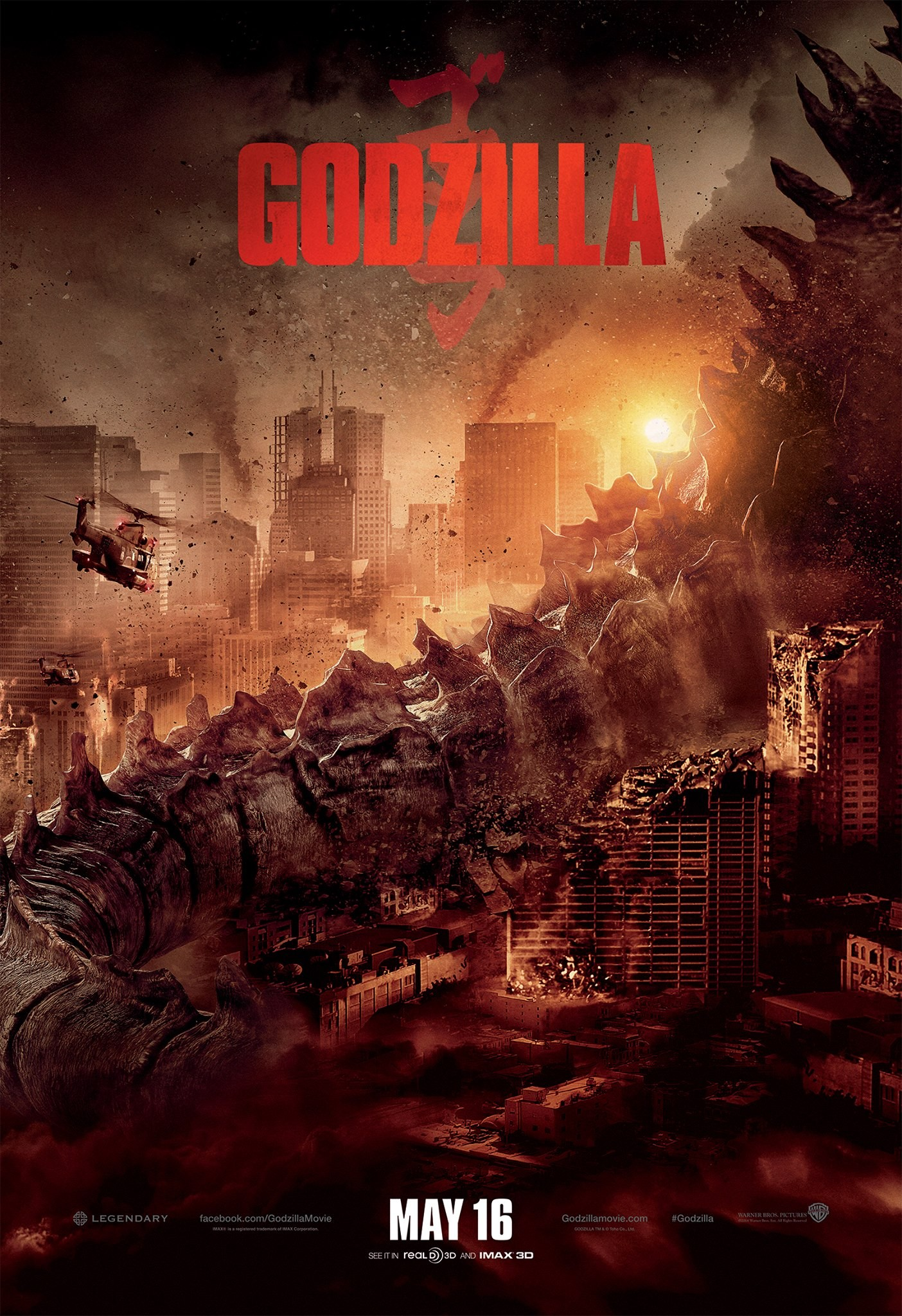 Godzilla Movie Poster.jpg