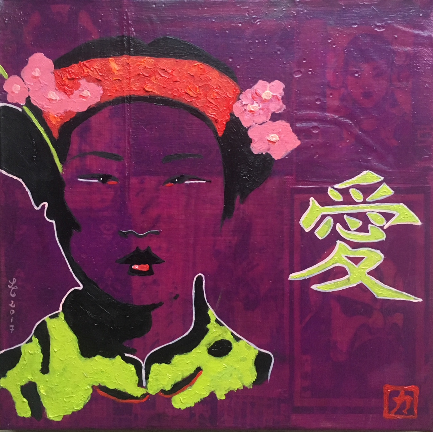 Sampuru III, 2017 | Oil on canvas | 30 x 30 cm | £360