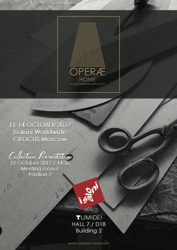 Operae home - комфортная высокотехничная мягкая мебель