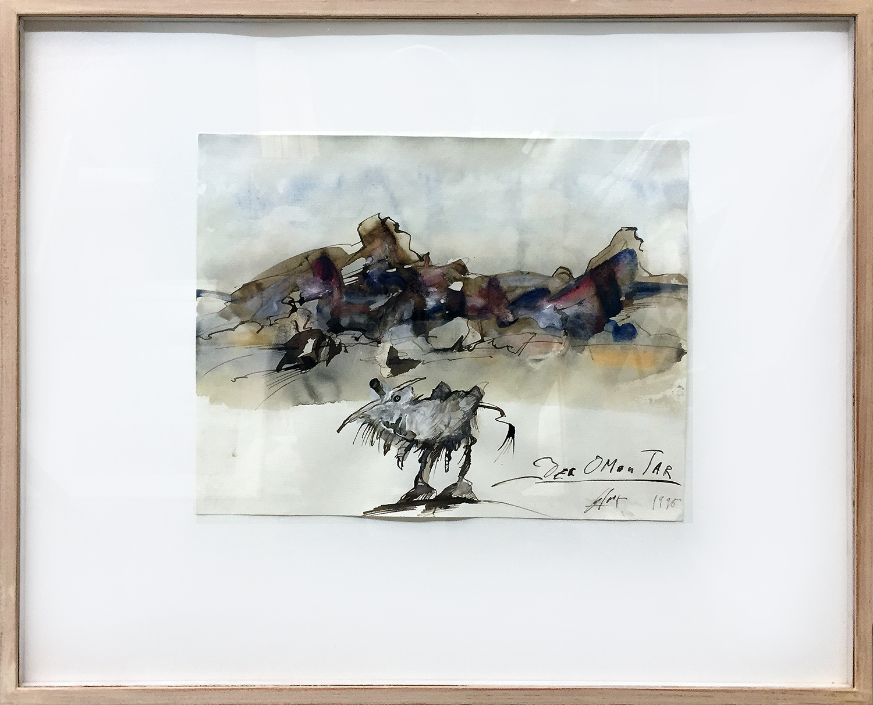Oman-Tar, 1995, Tusche Aquarell auf Büttenpapier, 29 x 22 cm, Holzrahmen, Rahmenmass 50 x 40 cm