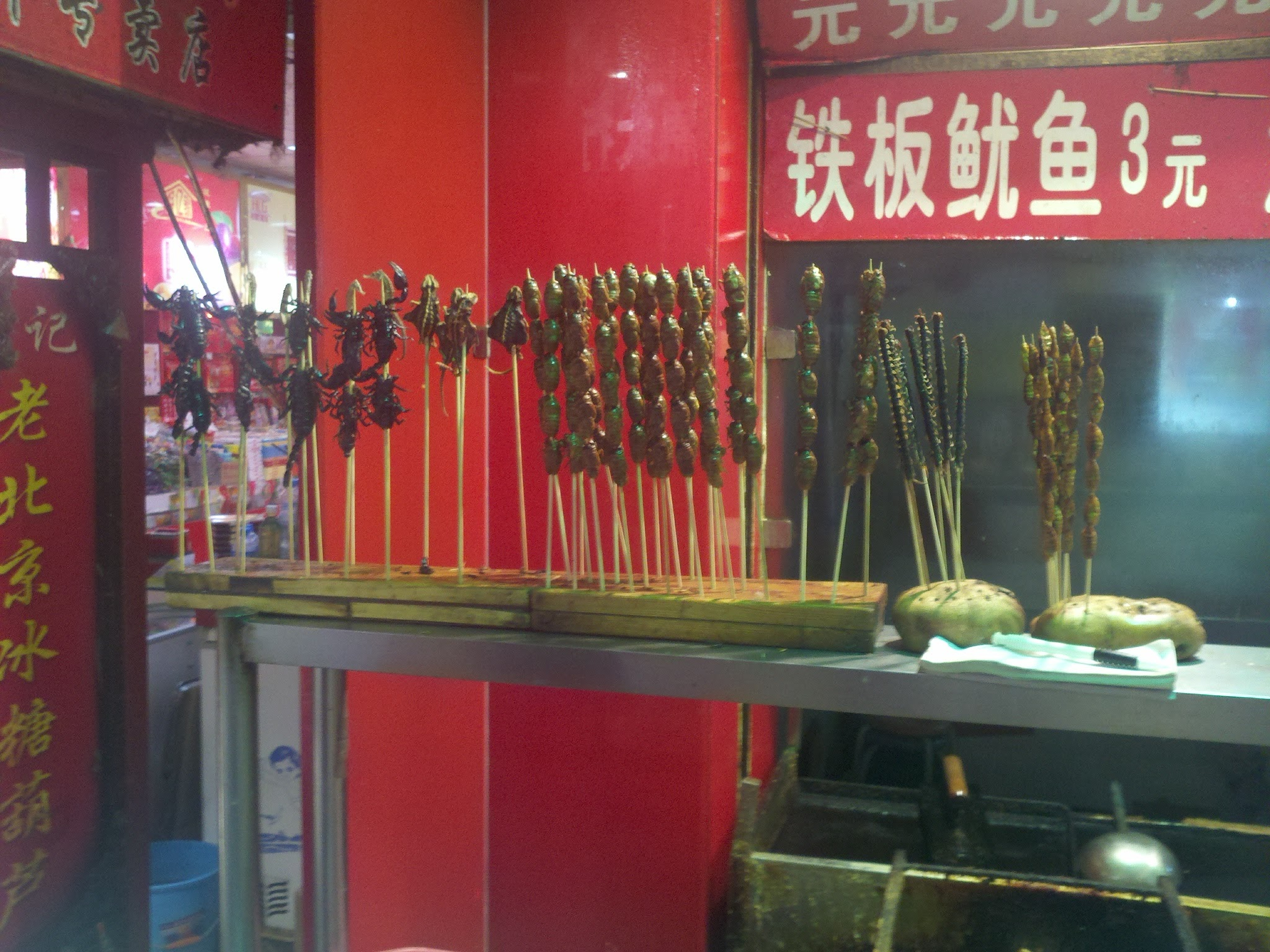 Bugs on a stick in Beijing