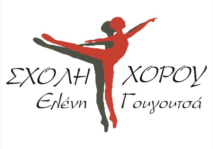 logo gougoutsa.png
