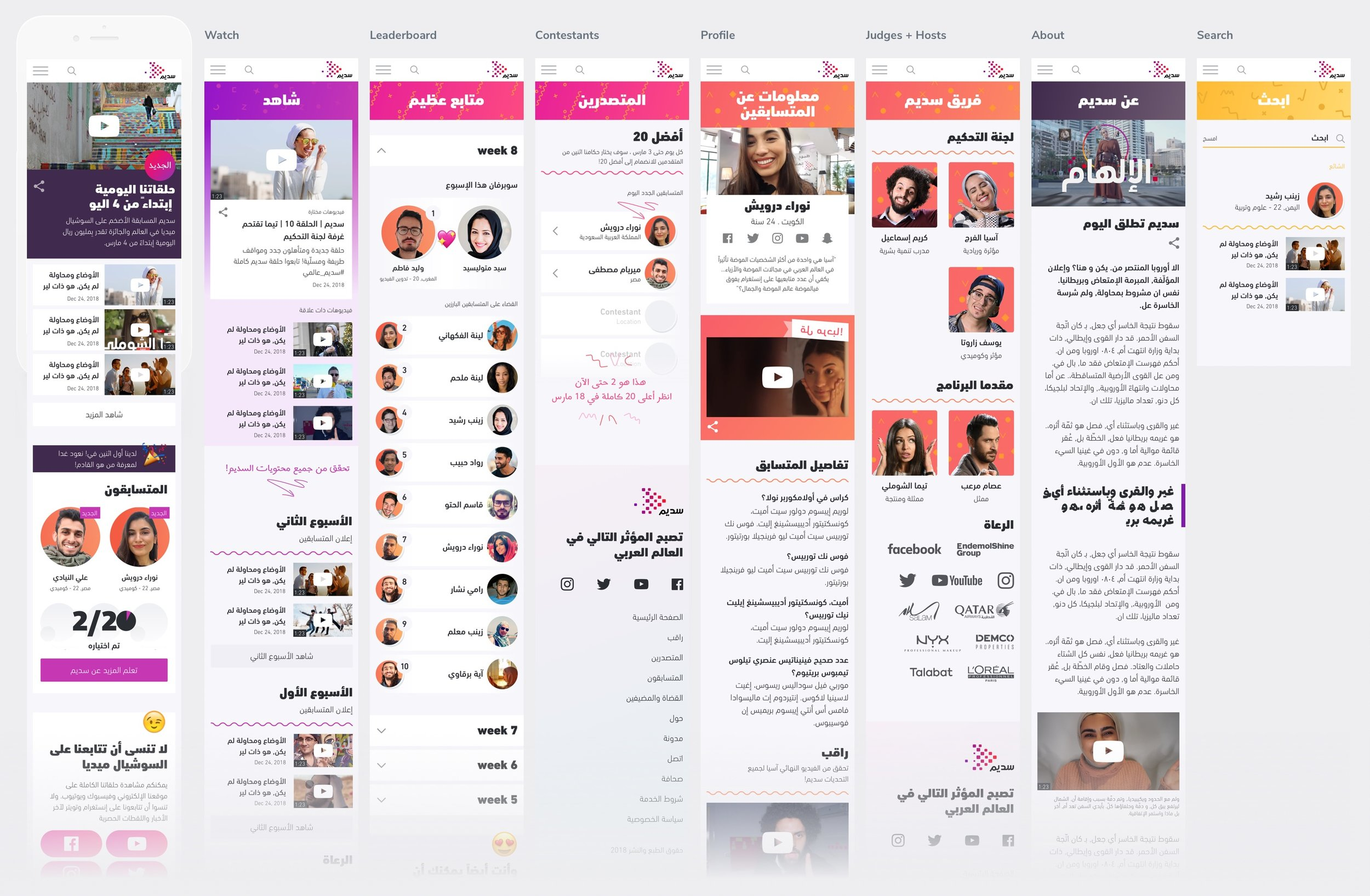 Mobile User Interface designs