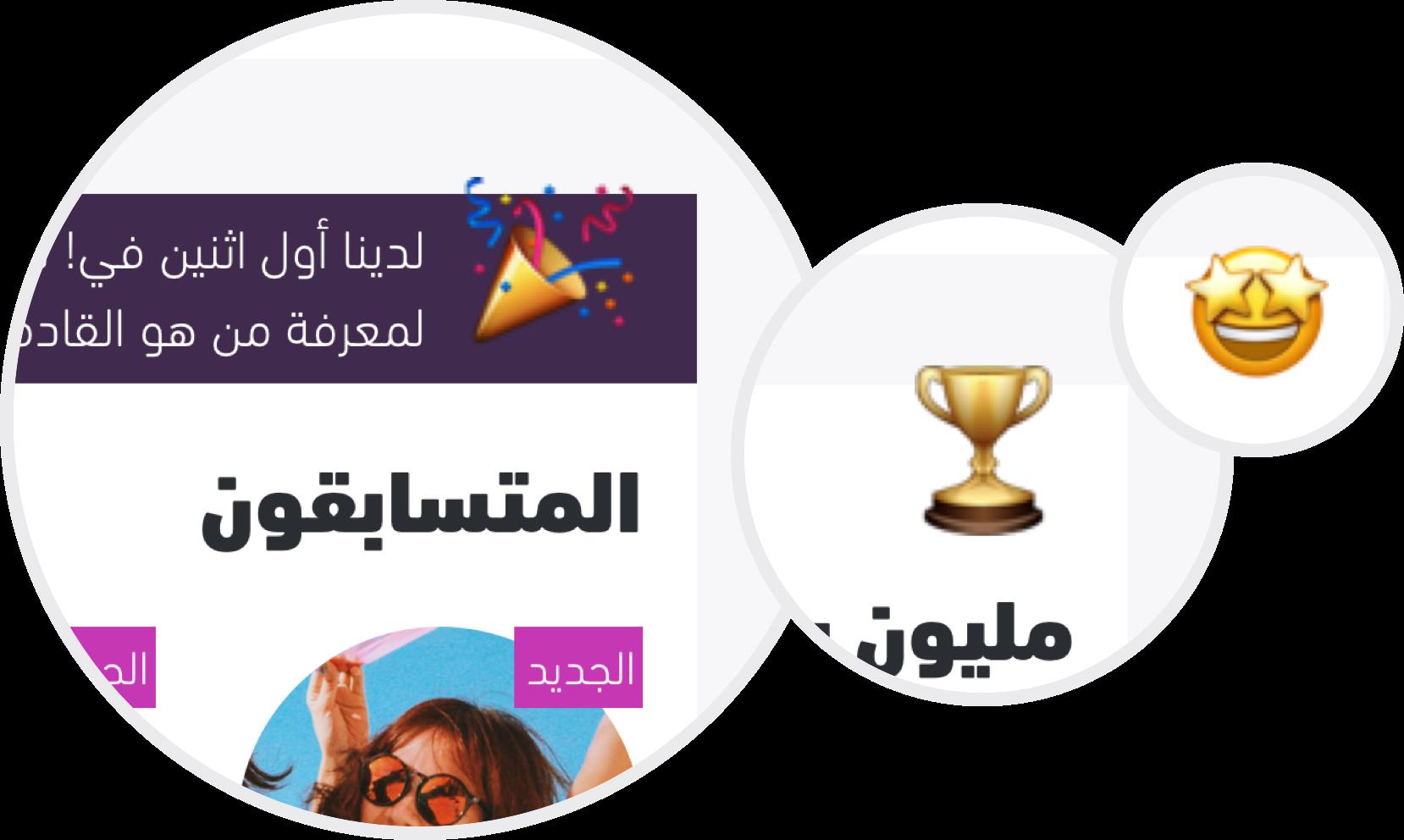 Emoji stickers bring social language through to website