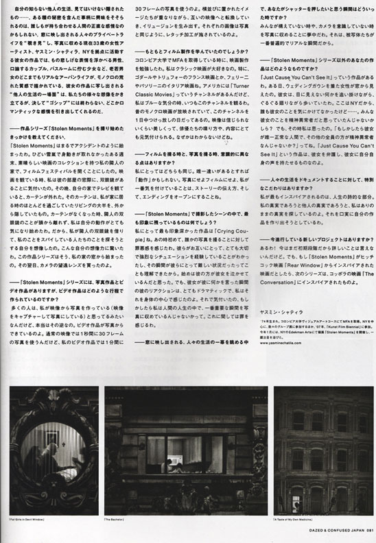 dazed-and-confused-tokyo-sep-2008-page-003.jpg