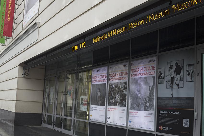 At the Museum © 2017 Ekaterina Selezneva