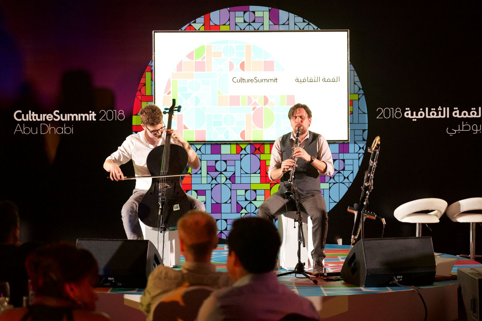 Abu Dhabi Culture Summit (2018)