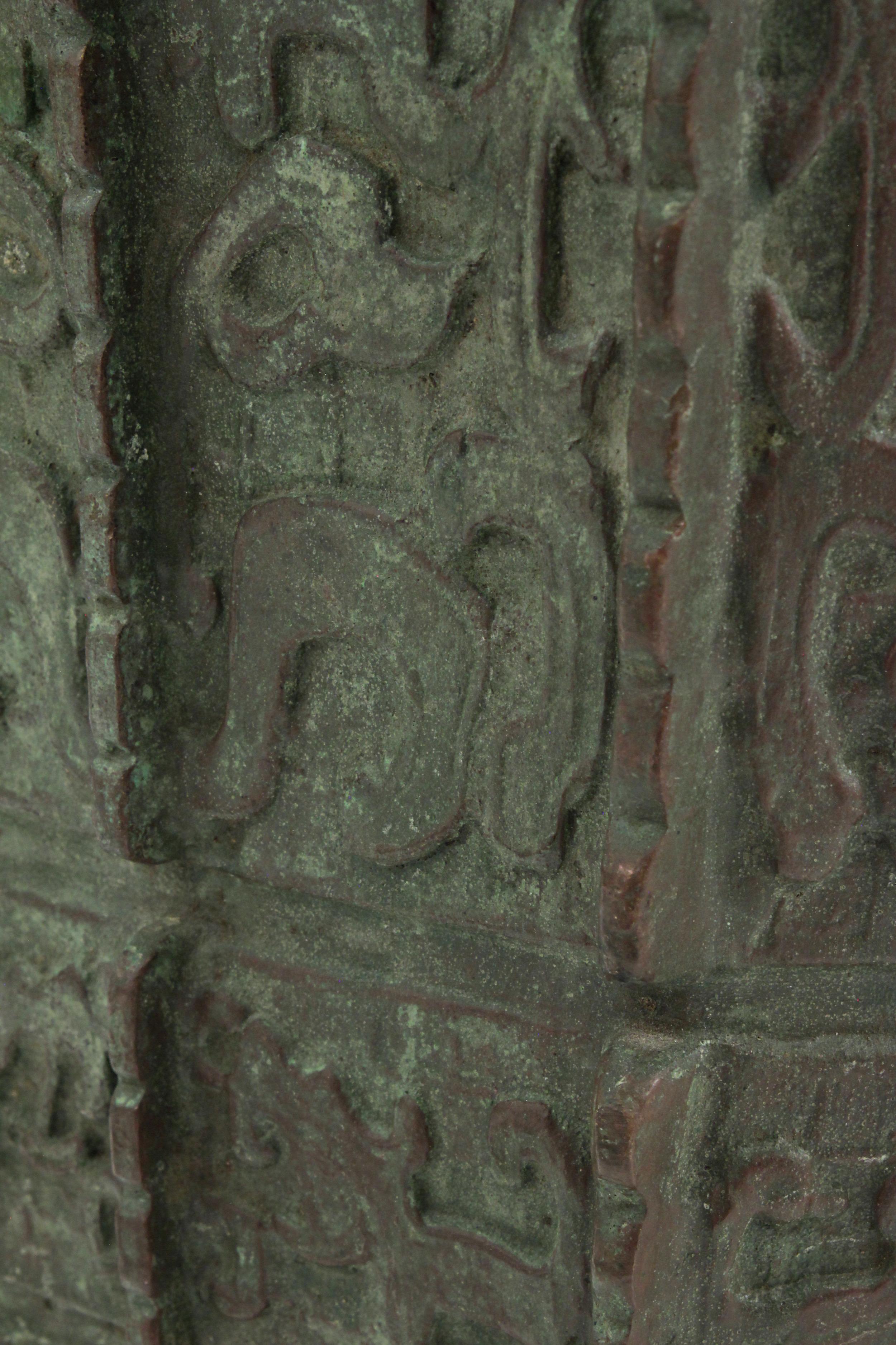 40's 55 Chinese bronze urns tablelamps318 detai4 hires.jpg
