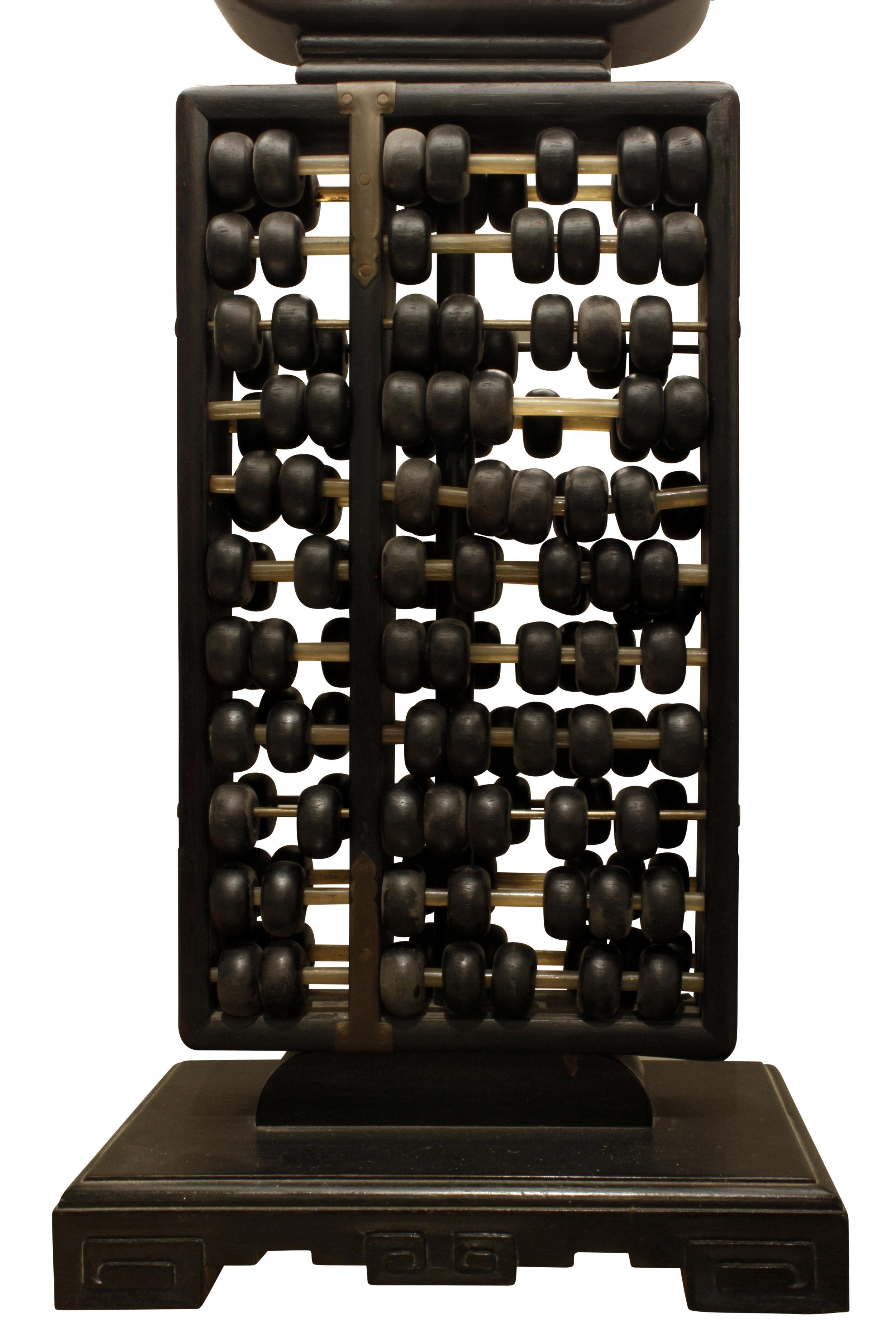 Abacus 25 1940s tablelamp96 mid dtl.JPG