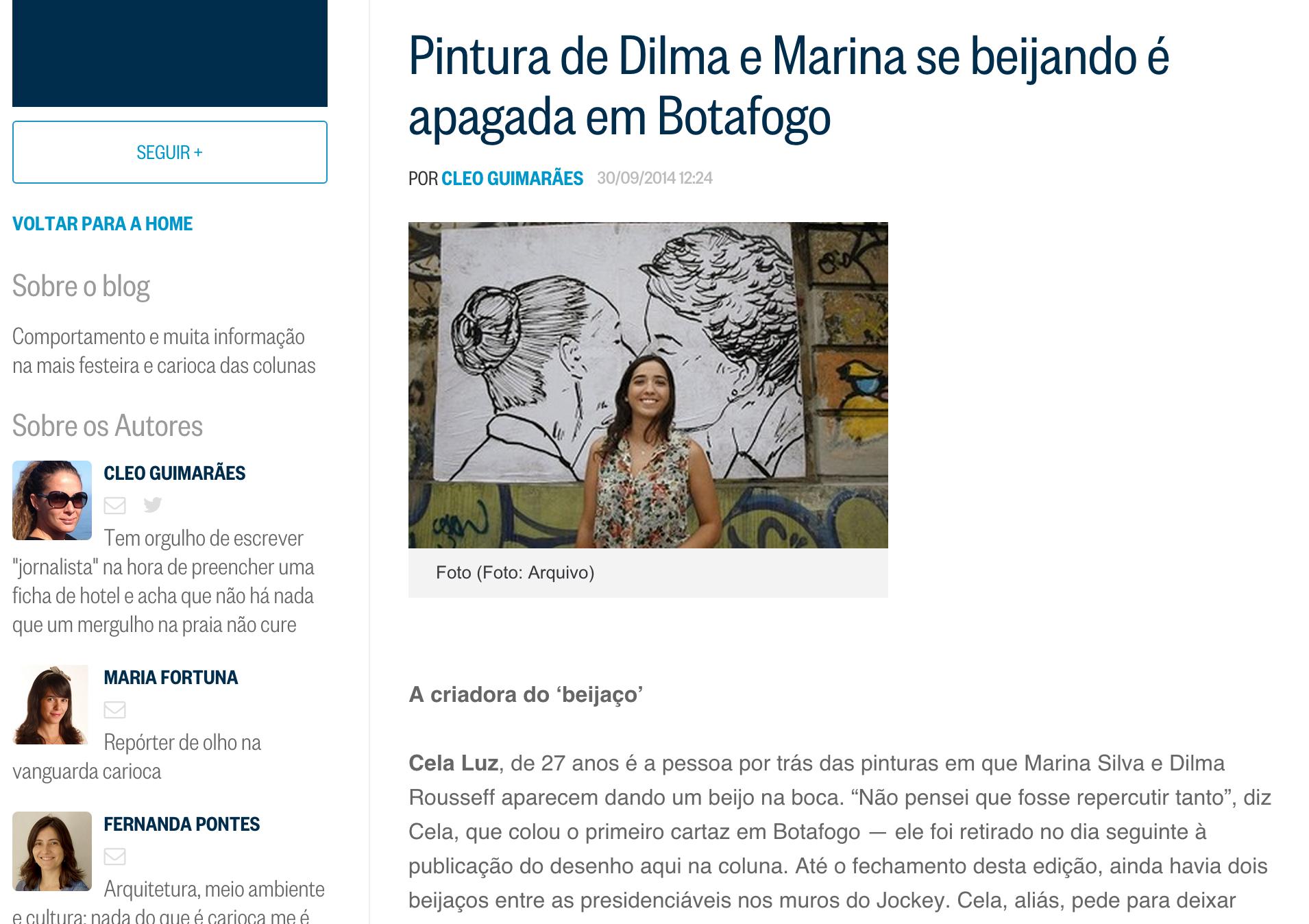 http://blogs.oglobo.globo.com/gente-boa/post/pintura-de-dilma-marina-se-beijando-apagada-em-botafogo-551076.html