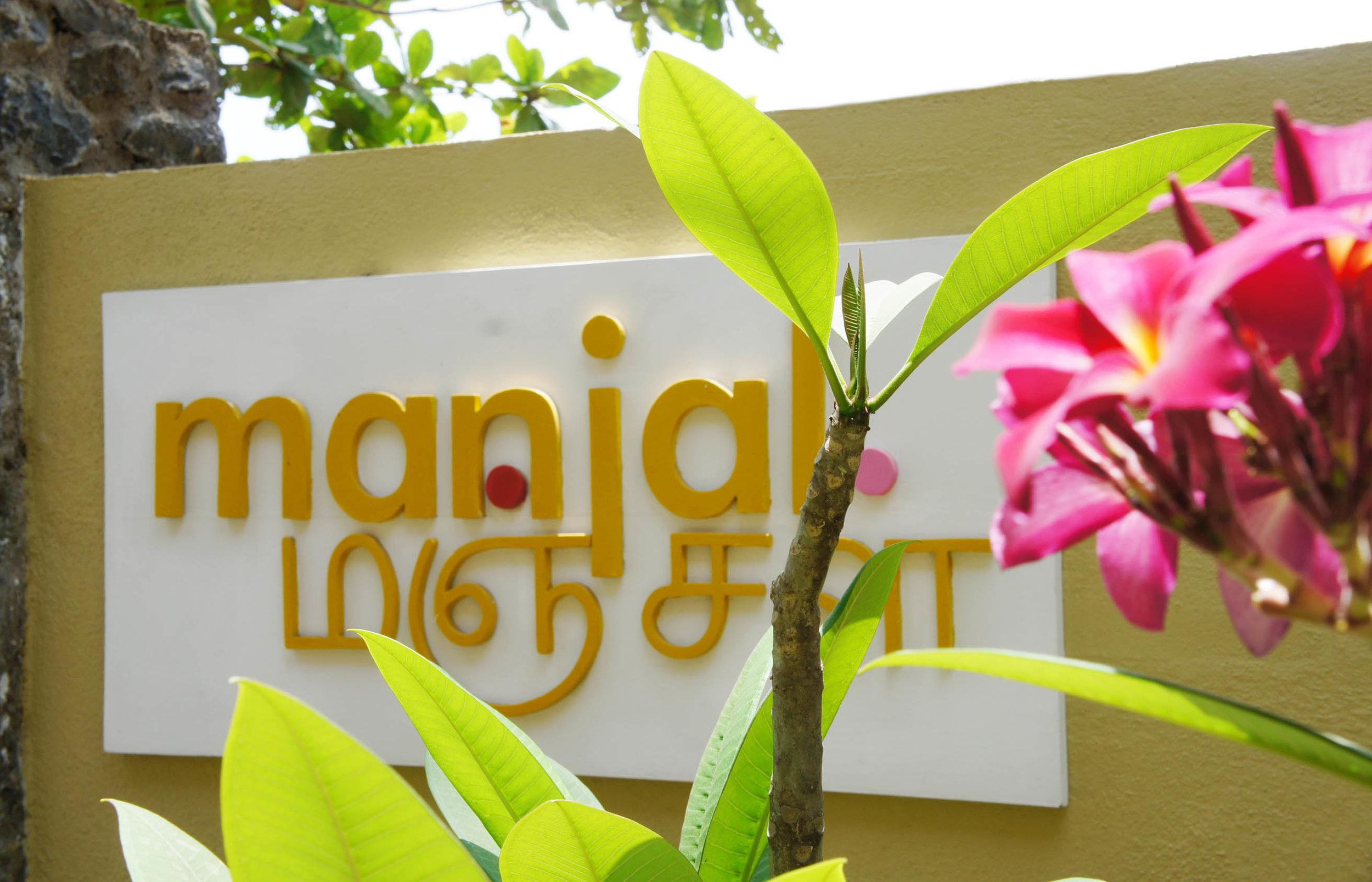 Photo Courtesy M.Rm.Rm Cultural Foundation