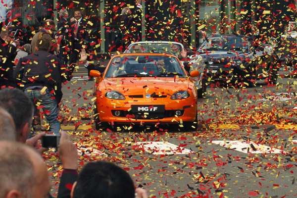 Supercar Rally to Monaco GP