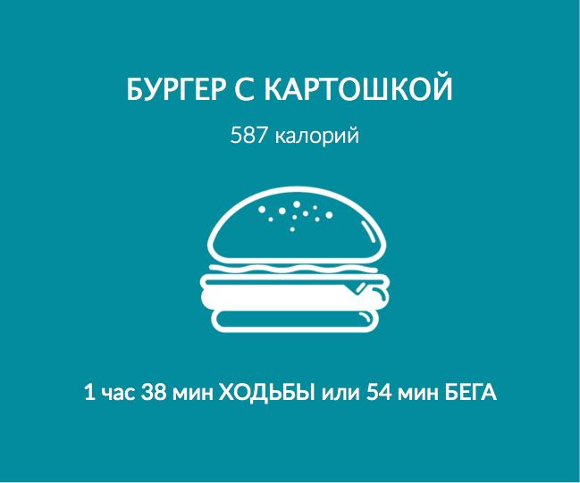 бургер.jpg