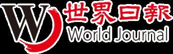 WJ logo.png