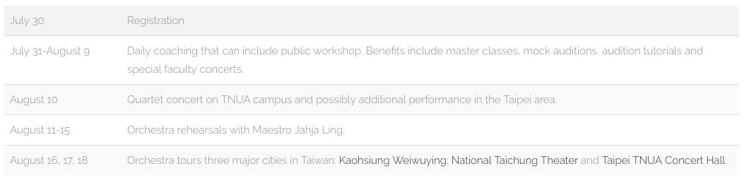 Formosa Quartet Seminar and Orchestra Schedule