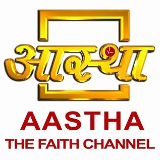 Aastha-TV.jpg