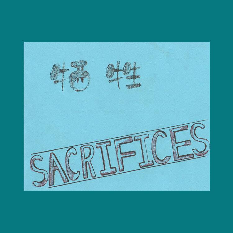 Sacrifices.jpg
