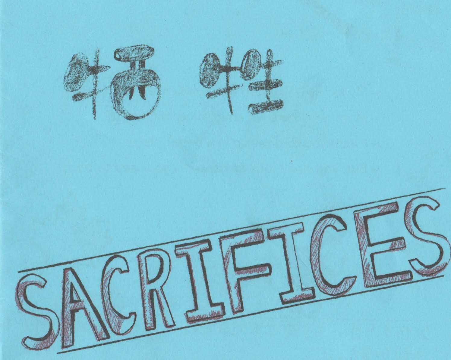 Sacrifices_Page_01_Image_0001.jpg