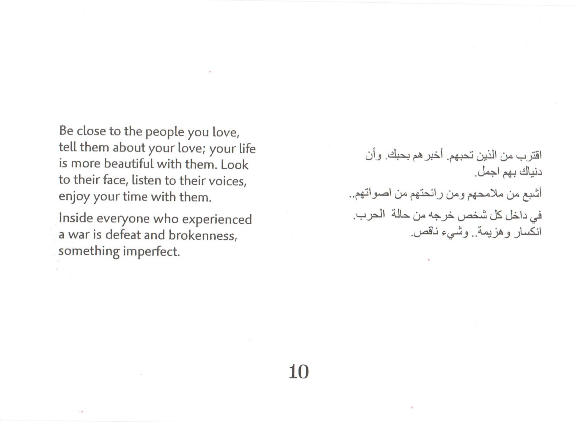 Love And War_Page_22_Image_0001.jpg