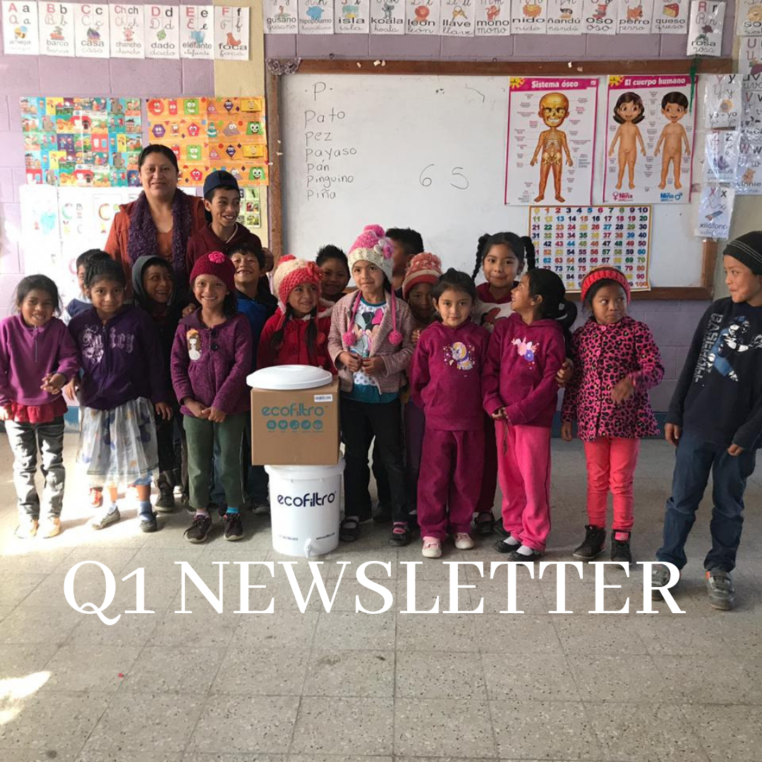 Q1 Newsletter (1).png