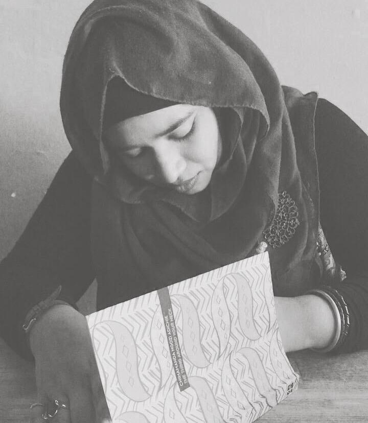 Nurul Huda Rashid.jpg