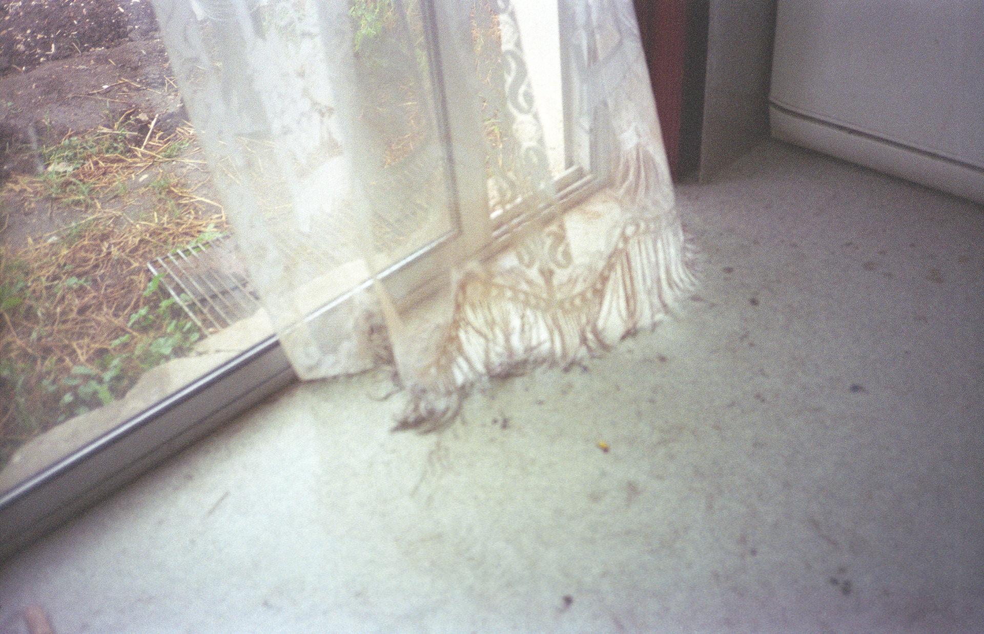 curtain 2008