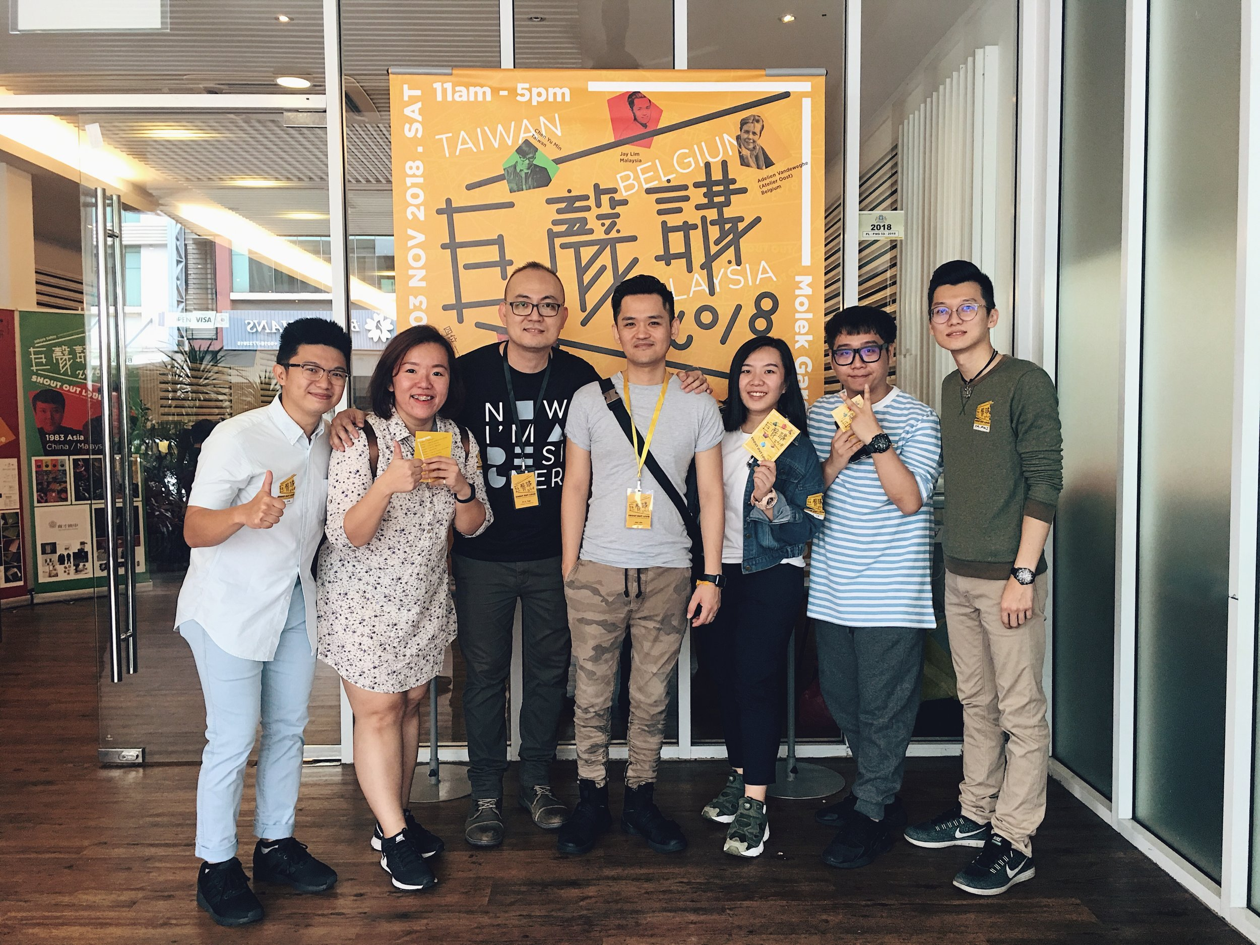 (  From left to right ) Chyuan - yours truly, Hannah, P.C.Tan - Organiser and Principal of Adego Academy, Jay Lim - Creative Director of Tsubaki and Cutout Mag., Jing Wen, Joe Shen, and Chee Ping.