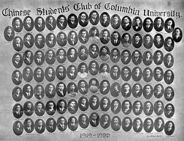 Columbia Chinese Students Club 1919-1920.jpeg