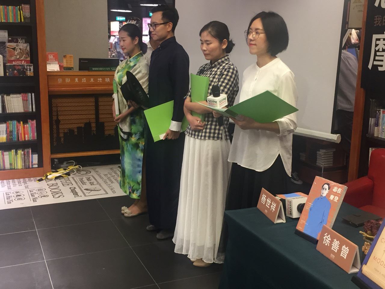 "At Sisyphe Bookstore in Shanghai, members of ""The Voice"" reading club espoused the roles of Xu Zhimo (played by Jason Zhang), Zhang Youyi (Katia Deng), Lin Huiyin (Jessica Qiao), and Lu Xiaoman (Vivian Cao), reciting imagined confessions from each figure. Min Zhao played the Chinese zither to accompany the performance."