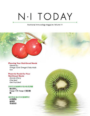 NI Today, Vol 11