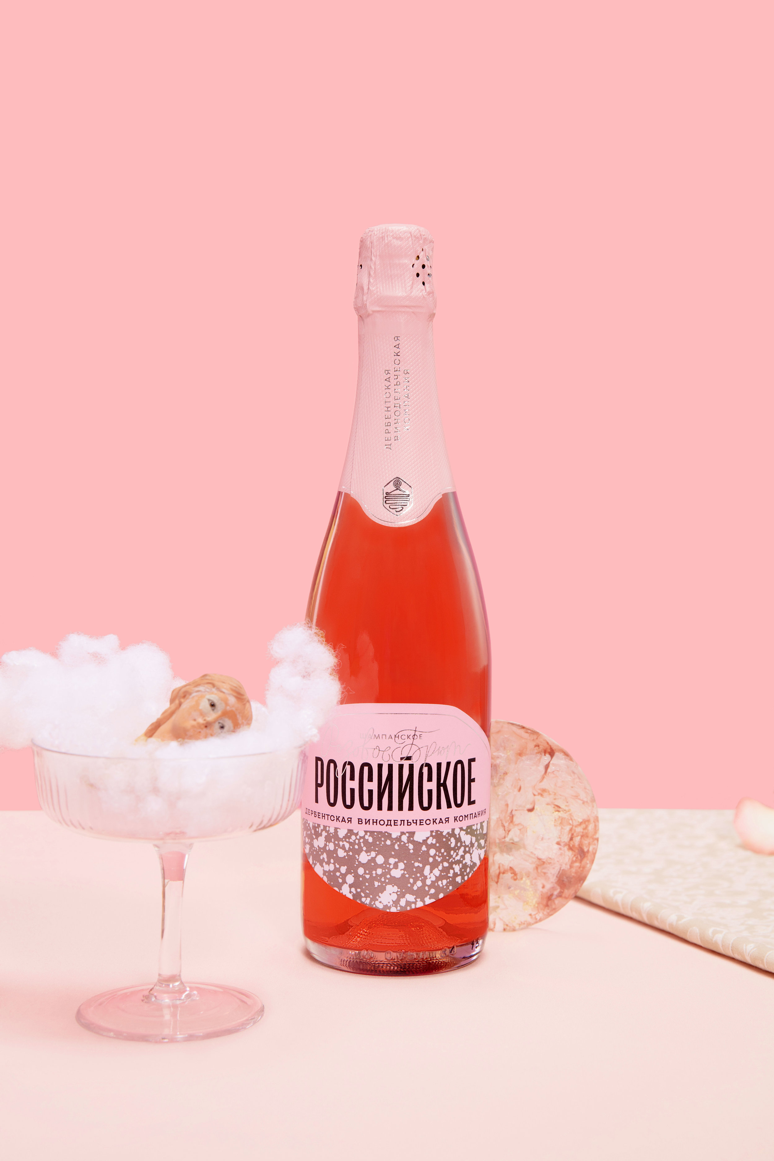 Шампанское28390.jpg
