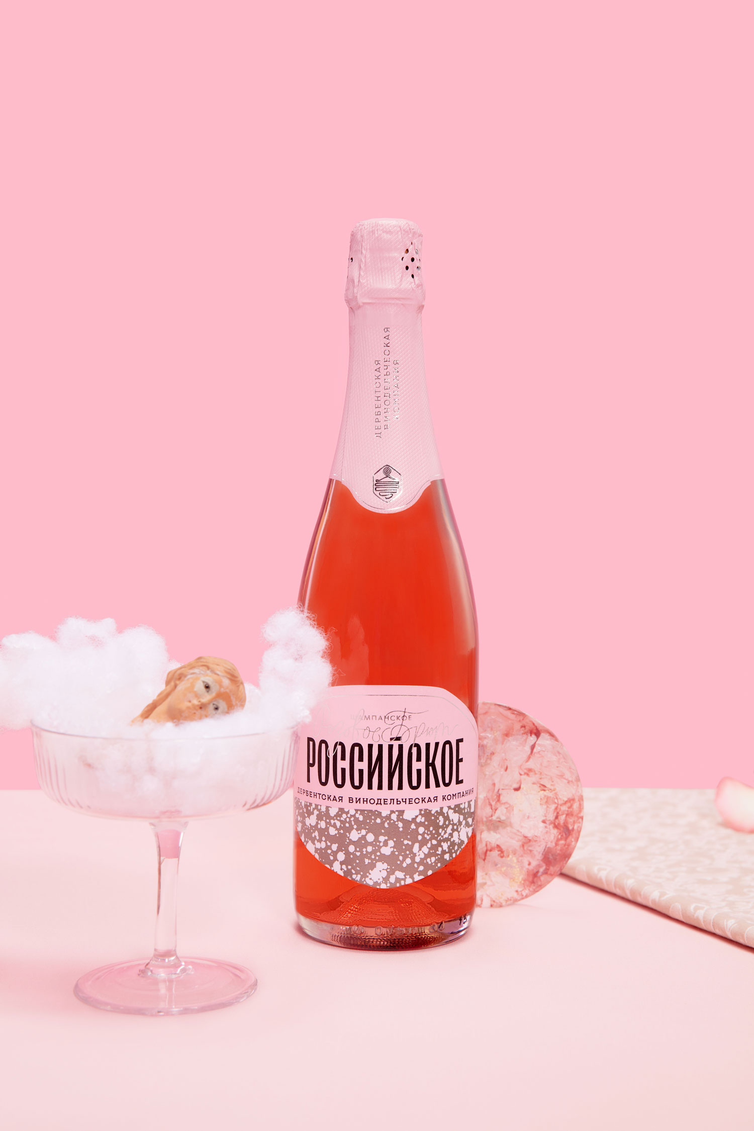 Шампанское28390-1.jpg