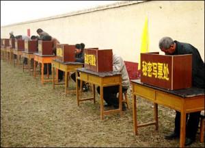 ballot-300x216.jpg