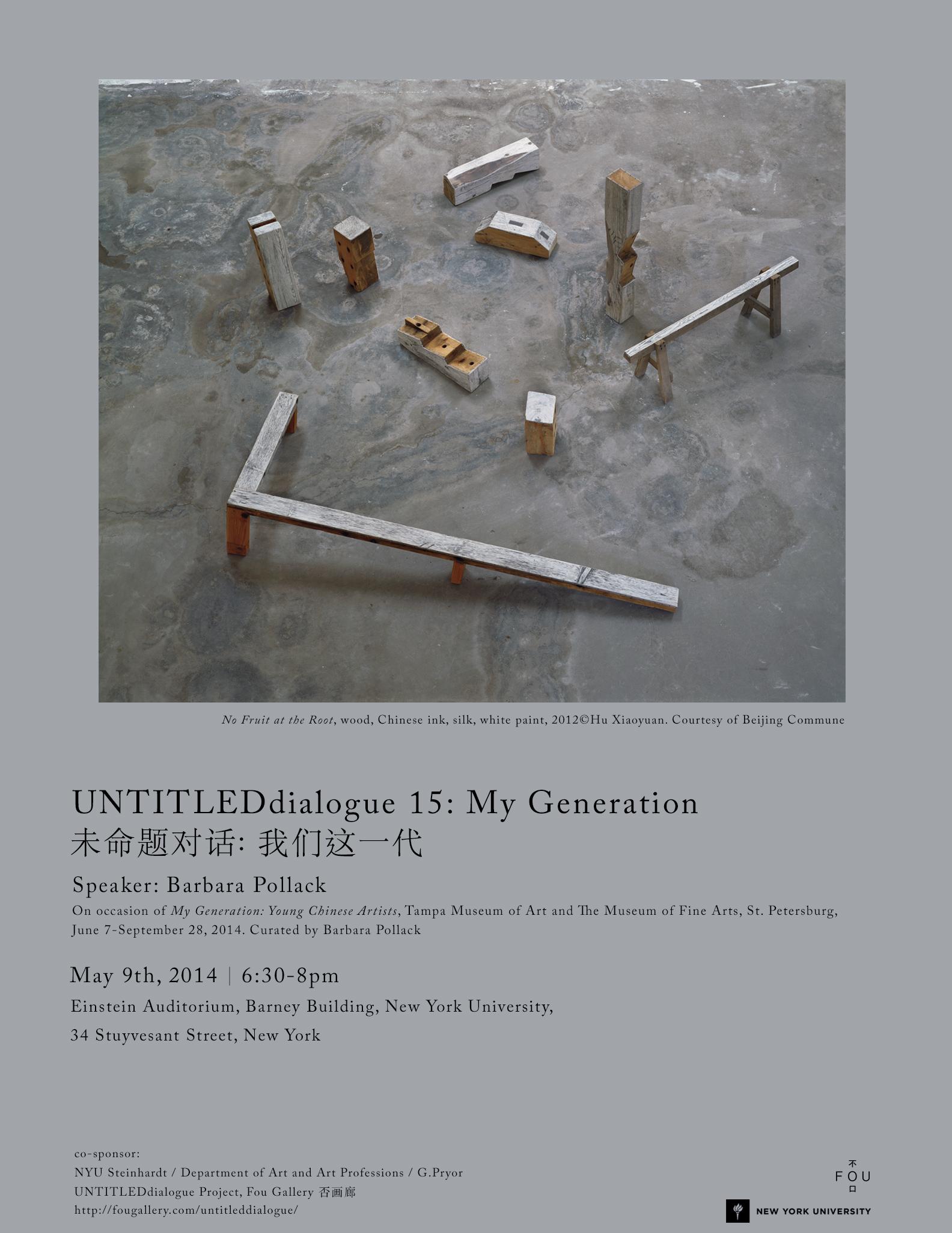 UD15-poster-Barbara-Pollack.jpg