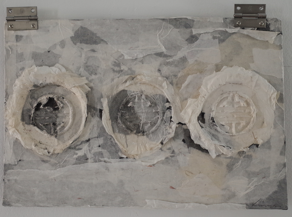 Lin Yan,  Return Home 3 , 2015. 13 x 18 x 2 in. (34 x 45 x 3 cm), Xuan paper, ink and mixed media ©2017 Lin Yan, courtesy Fou Gallery. 林延,回家3,2015. 34 x 45 x 3 cm,宣纸,墨和混合媒介 ©2017 林延,致谢否画廊