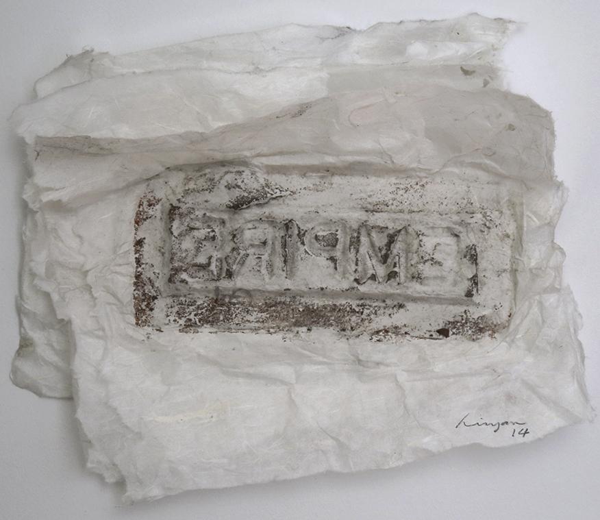 Lin Yan, Little Empire , 2014. Xuan paper. 11 x 9 in. (29 x 23 cm) ©2017 Lin Yan, Courtesy Fou Gallery.