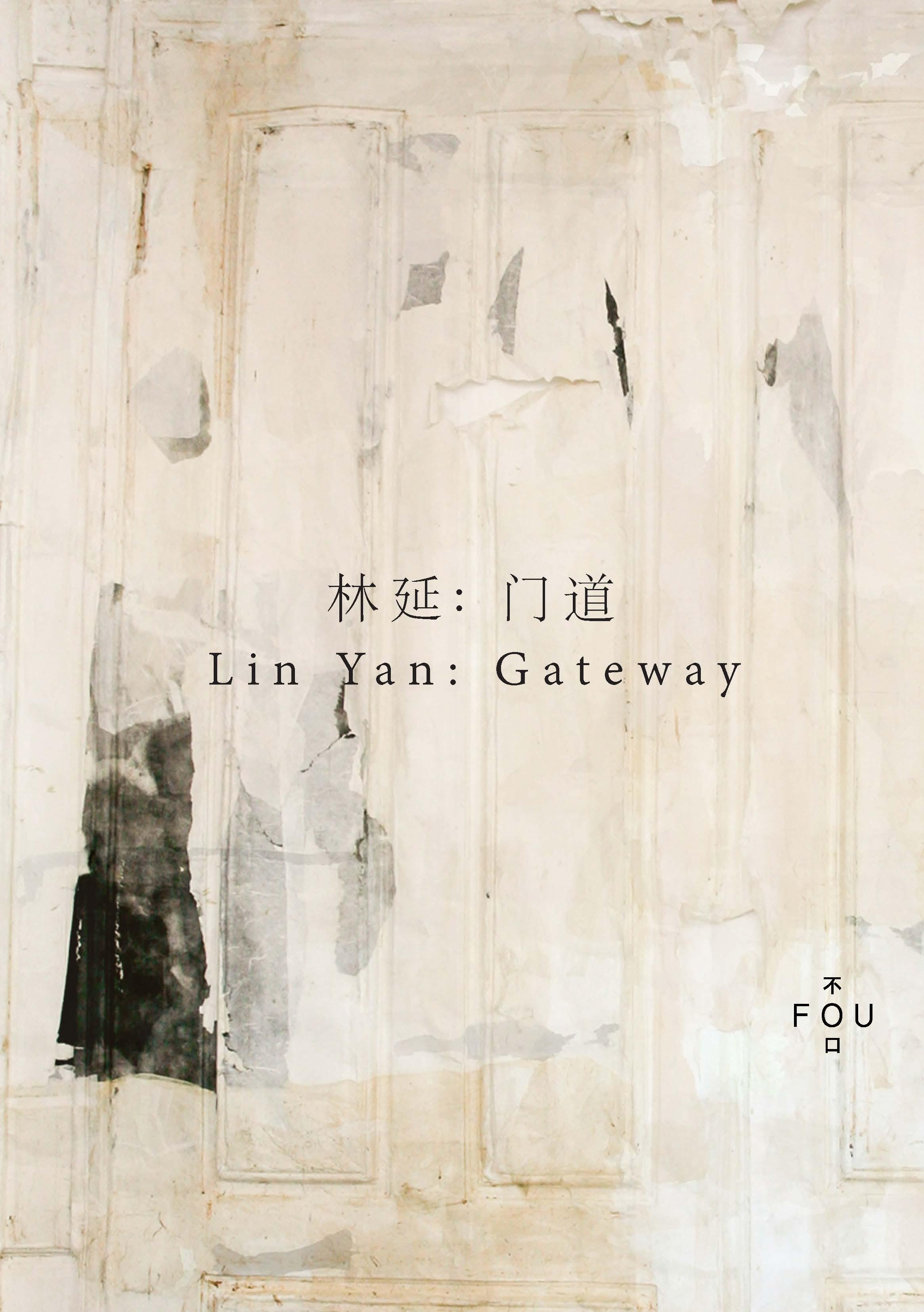 Design: Tianxing Wan;Essay: Echo He;Translation: Yan Yu;Photograph: Eugene Neduv and Peichao Lin