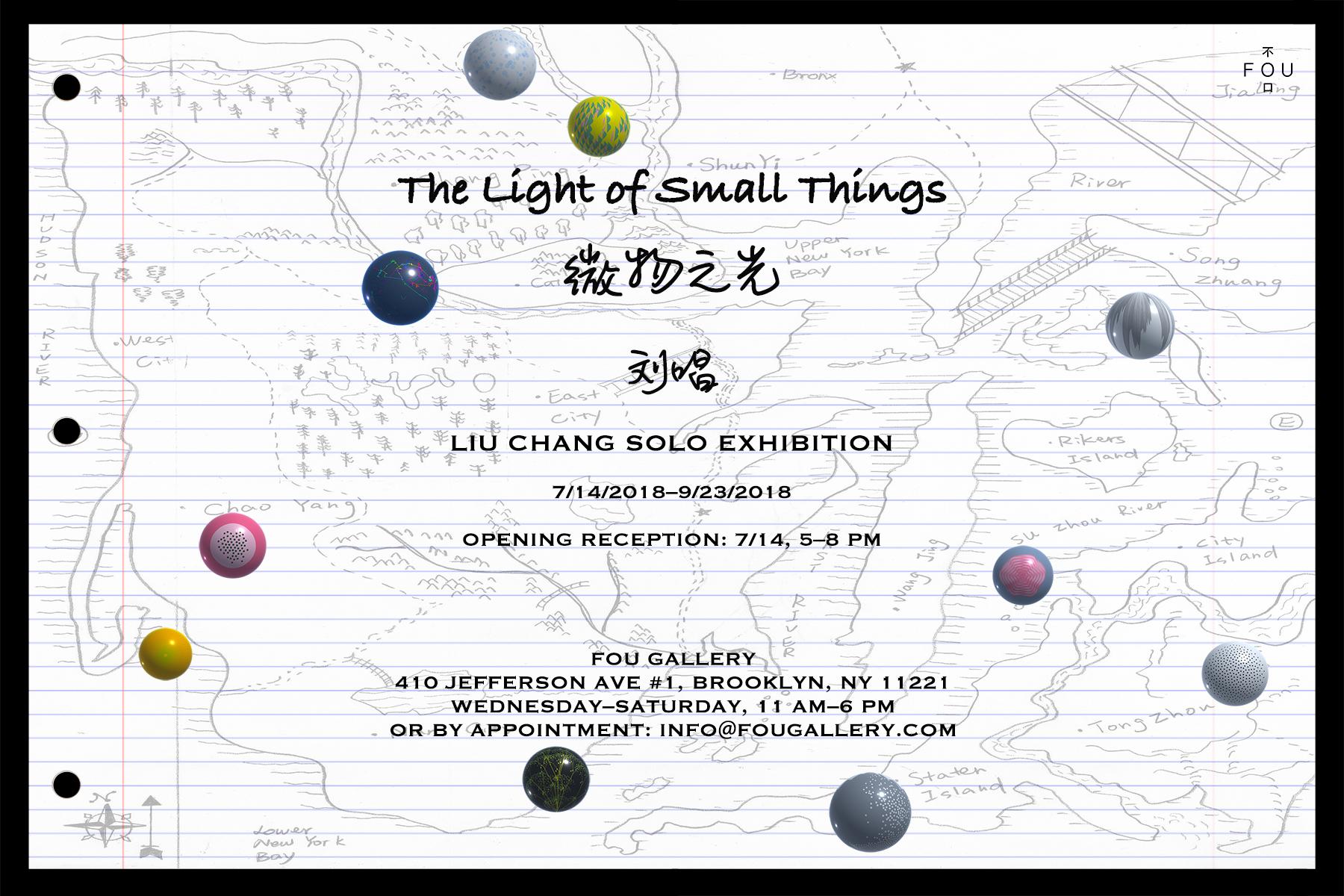 Poster Design: Lin Jing   林璟