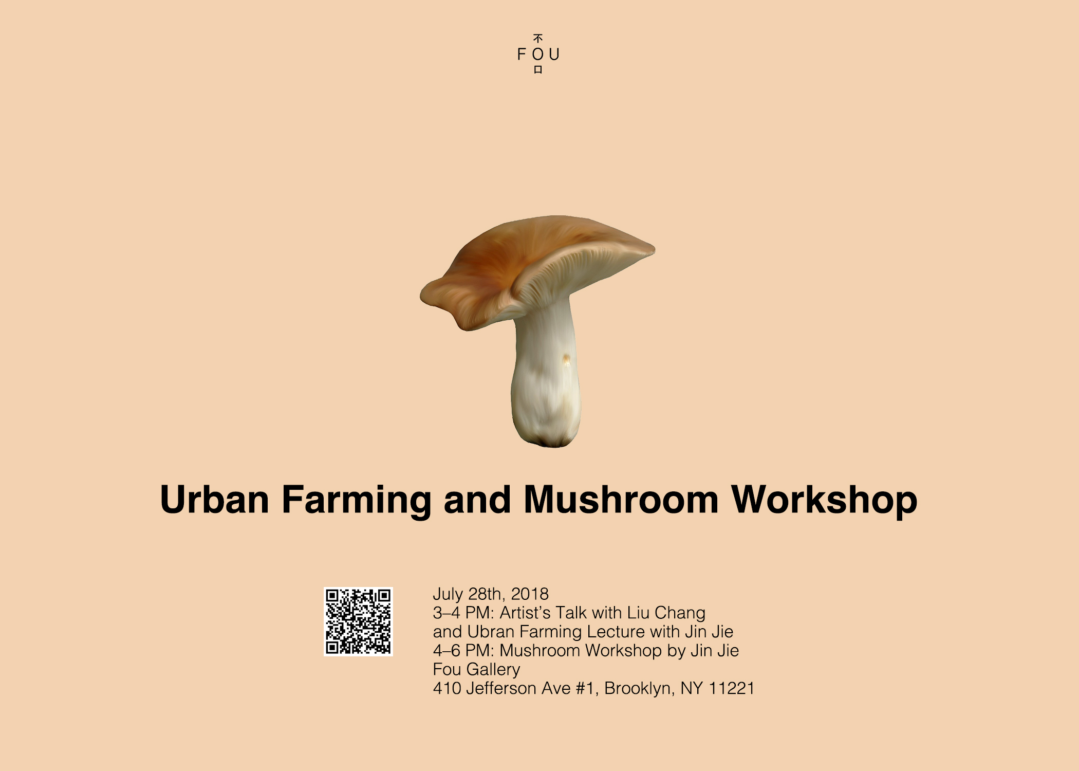 mushroom workshop Poster with QR Code.jpg