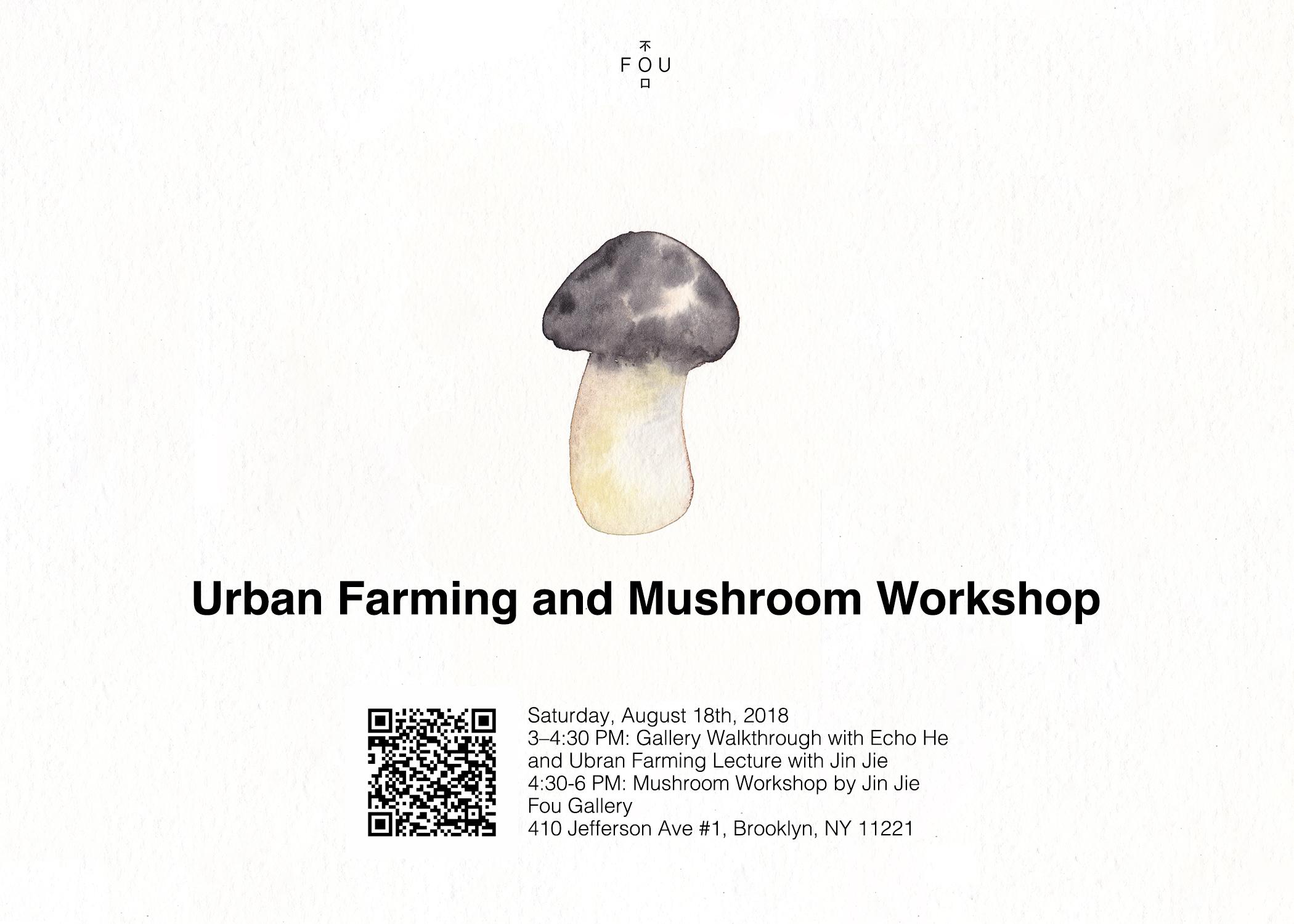 mushroom workshop poster 2.jpg