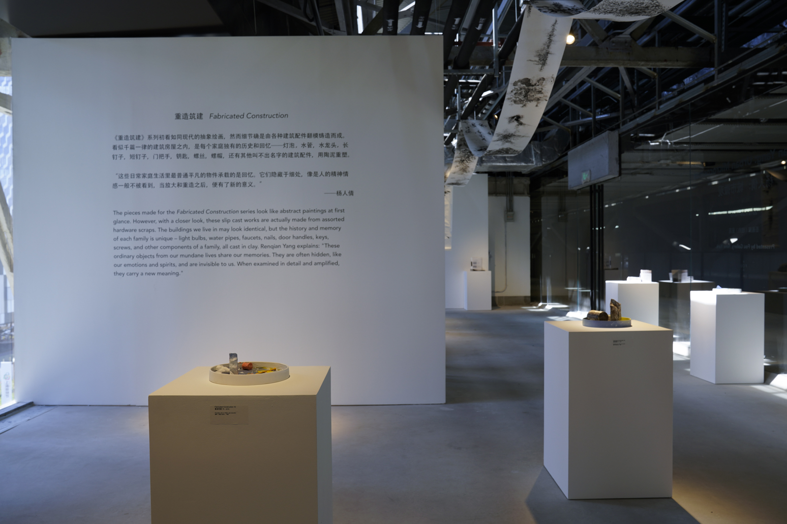 Renqian Yang: Urban Microcosmos  installation view. Photograph by Wan Xiao ©Renqian Yang, courtesy Fou Gallery.